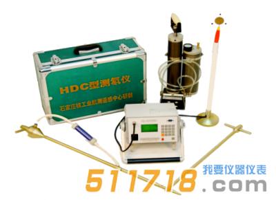 HDC-C高灵敏度环境测氡仪 价格_用途_技术参数_国产优质测氡仪