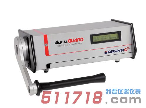 P2000F测氡仪_P2000F脉冲电离室测氡仪_价格_特点_参数_法国SAPHYMO 原装进口